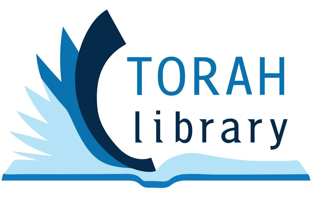 Torah Library - Yeshivat Chovevei Torah, Setting the standard in rabbinic education