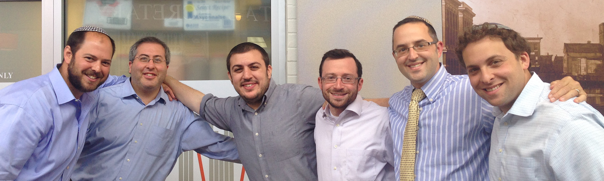 Post-Graduation Rabbinic Placement - Yeshivat Chovevei Torah, Setting the standard in rabbinic education