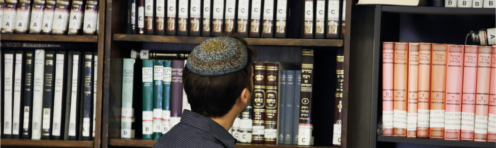 Tuition & Fellowships - Yeshivat Chovevei Torah, Setting the standard in rabbinic education