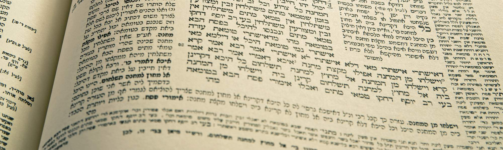 Programs - Yeshivat Chovevei Torah, Setting the standard in rabbinic education