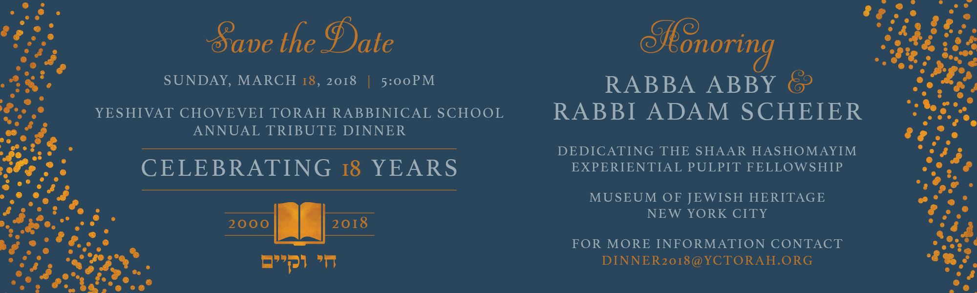 Annual Tribute Dinner - Yeshivat Chovevei Torah, Setting the standard in rabbinic education